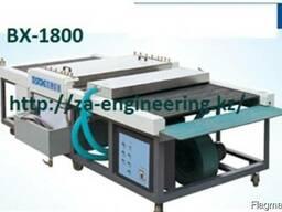 №8303 Моечная машина для стекла XHQ-1800