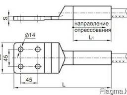 А4А-70-2 (Т)