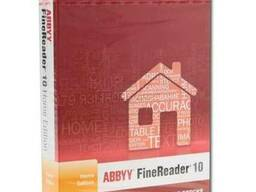 ABBYY FineReader Home Edition