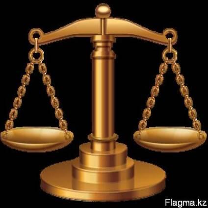 юридические консультации в астане