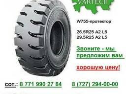 Акция! Шина 26, 5R25 209 A2 TL