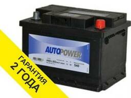 Аккумулятор Autopower 60AH 540A