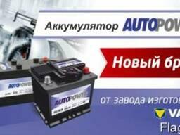 Аккумулятор Varta 68Ah для Toyota Camry
