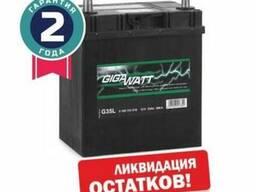 Aккумулятор Gigawatt 35 ah