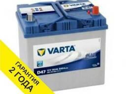 Аккумулятор Varta 60Ah для Toyota c доставкой и установкой
