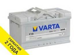 Аккумулятор Varta 85Ah доставкой и установкой