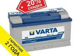 Аккумулятор Varta 95Ah доставкой и установкой