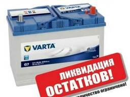 Аккумулятор Varta Blue Dynamic G7 95AH Распродажа!