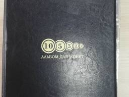 Альбом для монет 230х270 (Коллекция)