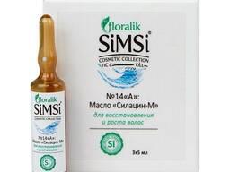 Ампульный набор Силацин-М. Масло Мивал для роста волос