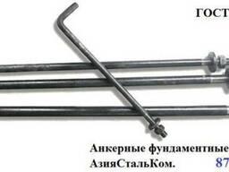 Анкерные фундаментные болты в Павлодаре