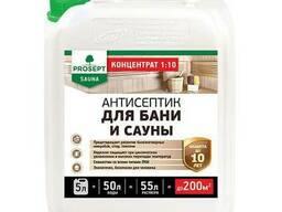 Антисептик для защиты древесины Prosept Sauna