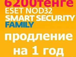 Антивирус ESET NOD32 Smart Security продление на 1год на 3ПК