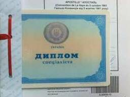 Apostille of documents for the countries of Europe. Astana.