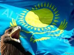 Апостиль документа подтверждащий резиденство Казахстана