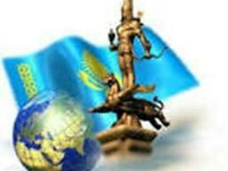 Апостиль Свидетельства о признании отцовства Казахстан