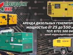 Аренда компрессоров и генераторов