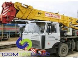 Аренда, услуги крана 50 тонн