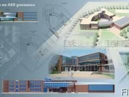 Архитектурное проектирование школы