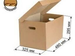 Архивный короб (делопроизводство) 480х325х295мм микрогофрока