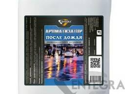 Ароматизатор-концентрат жидкий Entegra После дождя 5кг