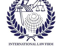 Астана юридические услуги полный спектр