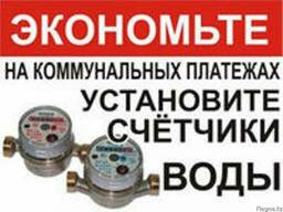 Аварийная служба для района К.Ш.Т. Электрика, сантехника.