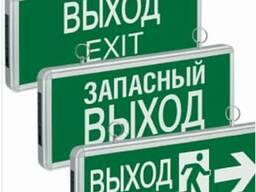 Аварийные светильники Выход, Направление движения