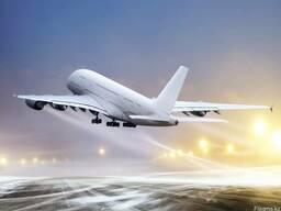 Авиа доставка грузов из Австрии в Казахстан