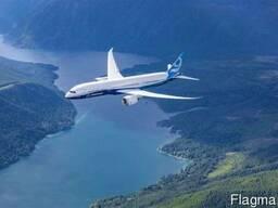 Авиа доставка грузов из Франции в Казахстан