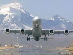 Авиаперевозки грузов из Италии в Казахстан