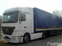 Авто доставка грузов из Турции в Казахстан