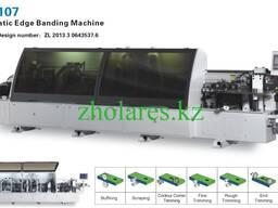 Автоматический кромкооблицовочный центр Sandar SE-107
