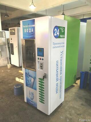 Автоматы продажи воды. Новые. Зап. части. 935$
