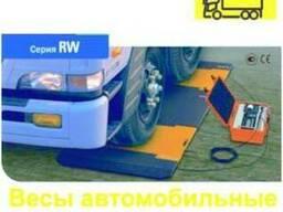 Автомобильные весы для поосного взвешивания
