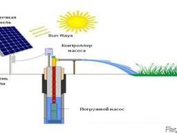 Автономные Солнечные Водяные Насосы