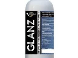 Автошампунь для ручной мойки Entegra Glanz 1кг