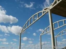 Балки криволинейного очертания - фото 1