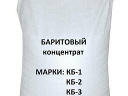 Барит (баритовый концентрат)