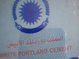 Белый Портланд цемент Шарг М500