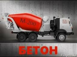 Бетон М-200 Алматы и область. Доставка