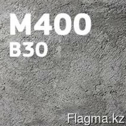 Бетон цена алматы миксер бетона заказать пермь