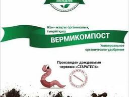 Биогумус (вермикомпост) от Андрея Стрелец