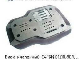 Блок клапанный С415, С416, С412, К24 Бежецкий завод АСО