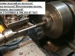Бобышка ось вал изготовление в Алматы