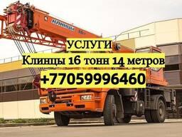 Услуги автокрана . Объекты . Автокран от 14 тонн до 50 тонн .