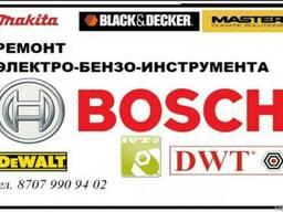 Bosch , makita, ivt ,crown,master зап.части на эл.инструмент