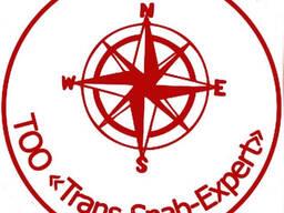 Брокерские и Экспедиторские услуги