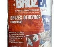 Брозекс Огнеупорная смесь 18кг