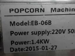 БУ: Аппарат для приготовления попкорна EB-06B - фото 4